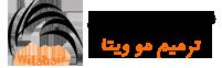 ویتاهیر | بزرگترین فروشگاه اینترنتی لوازم پروتز مو